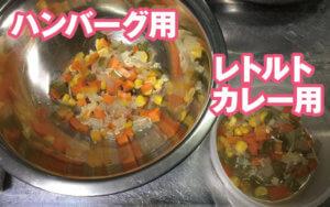 野菜スープアレンジ用画像