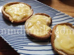 しいたけのチーズ焼きの写真