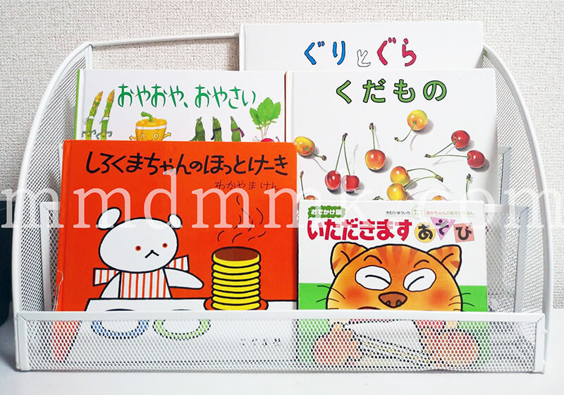 食べ物絵本の写真