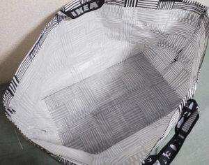 IKEAバッグ底部分マチが分かる写真
