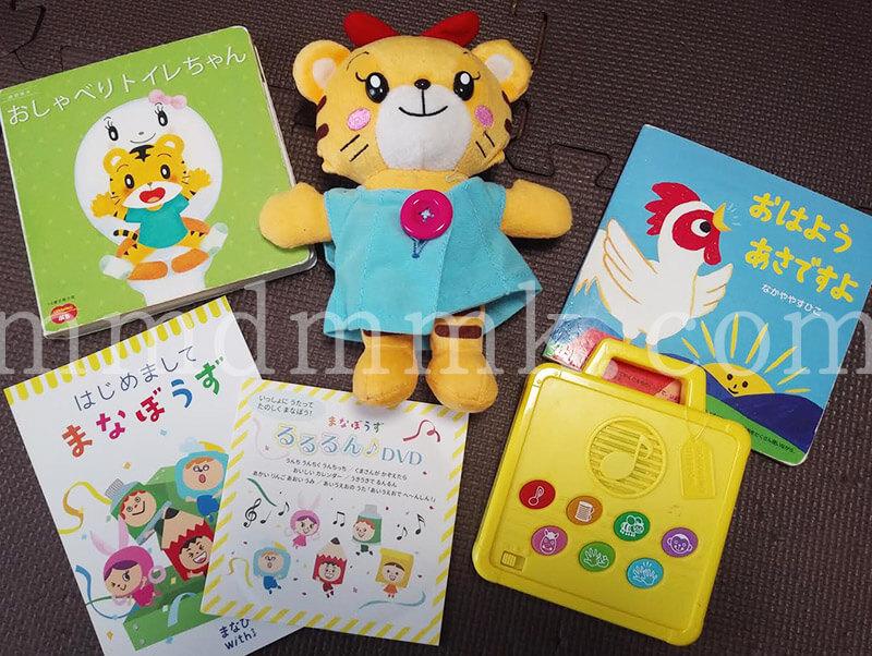幼児通信教育おもちゃやDVDの写真